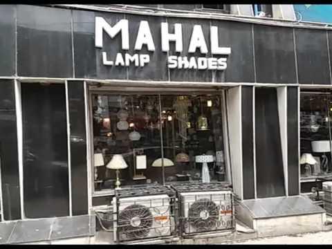 Mahal Lamp Shades - Kolkata Image