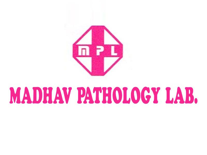 Madhav Pathology Lab - Akota - Vadodara Image