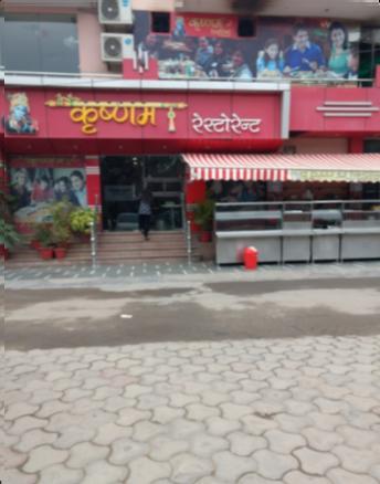 Krishnam Restaurant - Govind Puram - Ghaziabad Image