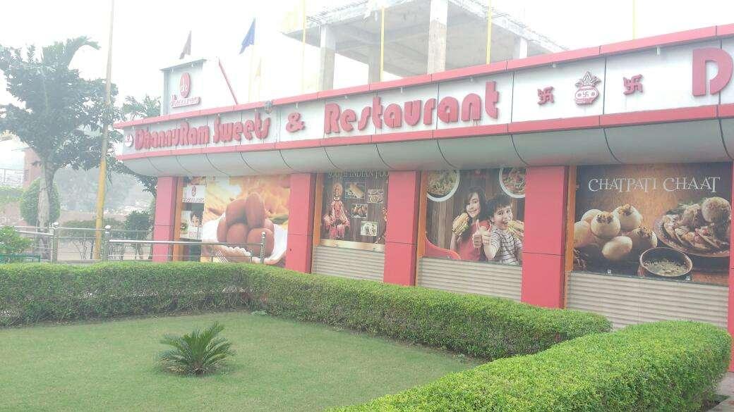 Dhannuram Sweets & Restaurant - Loni - Ghaziabad Image