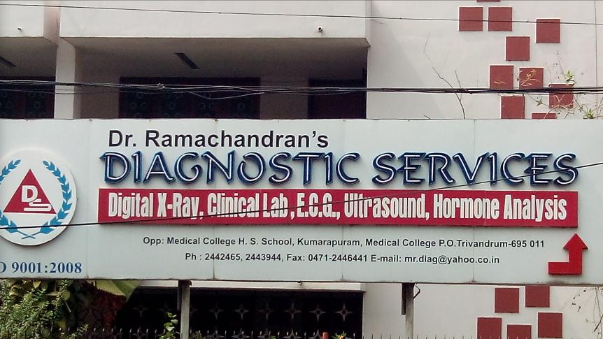 Dr Ramachandrans Diagnostic Services - Kumarapuram - Thiruvananthapuram Image