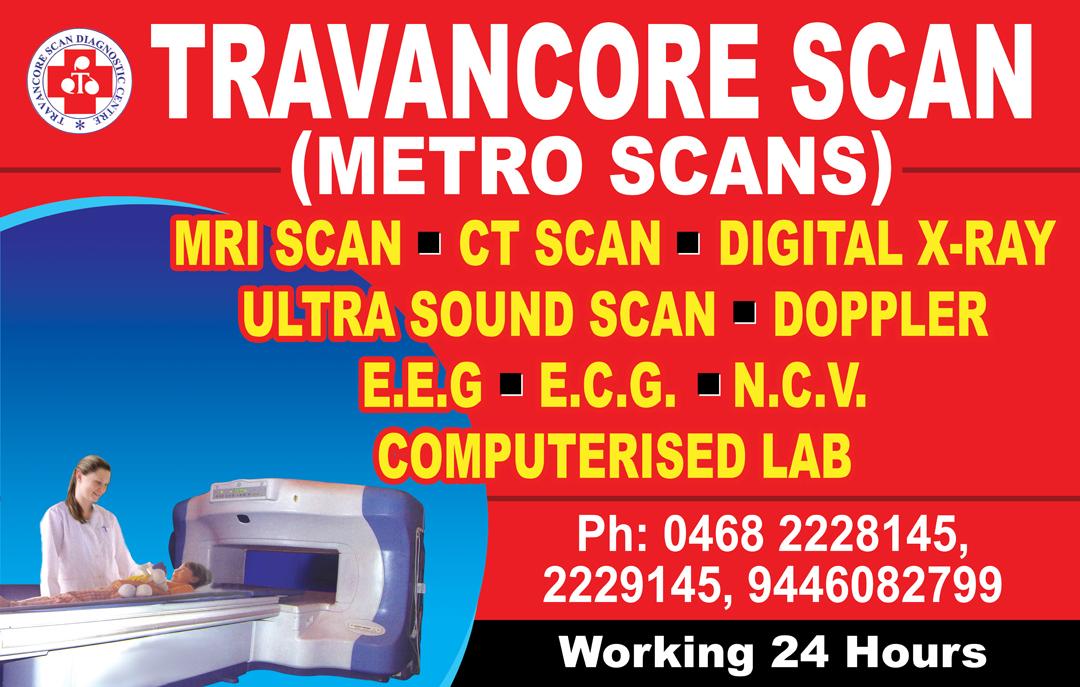 Travancore Scans - TV Medical College - Thiruvananthapuram Image