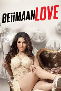 Beiimaan Love Songs Image