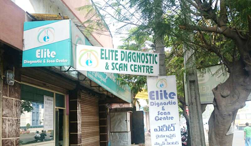 ELITE DIAGNOSTIC AND SCAN CENTRE - OLD CITY - HYDERABAD
