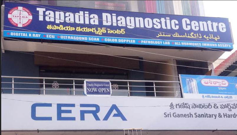 Tapadia Diagnostic Center - Vanasthalipuram - Hyderabad Image