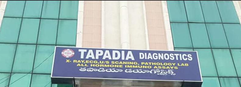 Tapadia Diagnostic Centre - RTC Cross Roads - Hyderabad Image