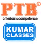 Kumar Classes - Mumbai Image