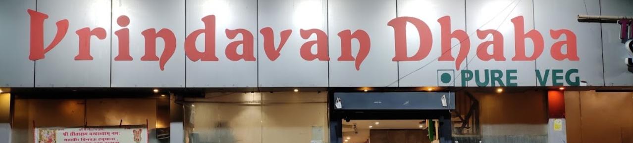 Vrindavan Dhaba - BHEL - Bhopal Image