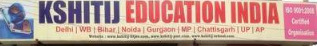 Kshitij Education India - Gurgaon Image