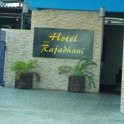 Hotel Rajadhani - Kadapa - Chittoor Image
