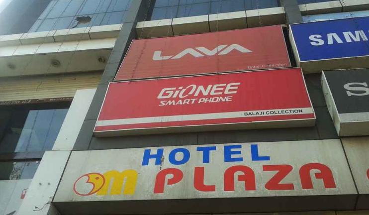 Hotel Om Plaza - Bhopal Image