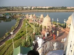 Anand Sagar - Shegaon Image