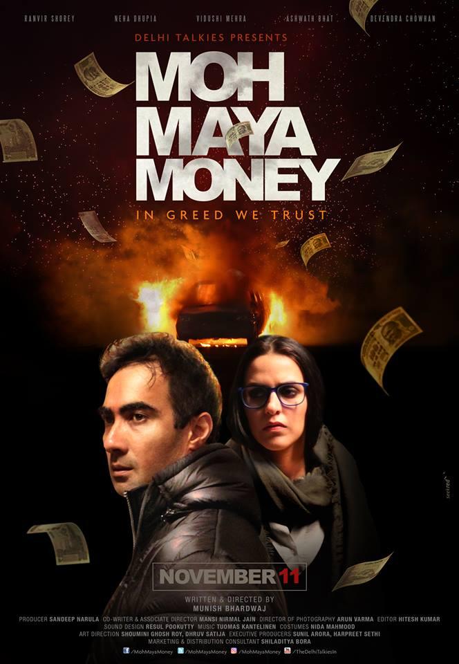 Moh Maya Money Image