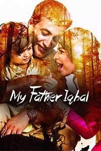 My Father Iqbal Image
