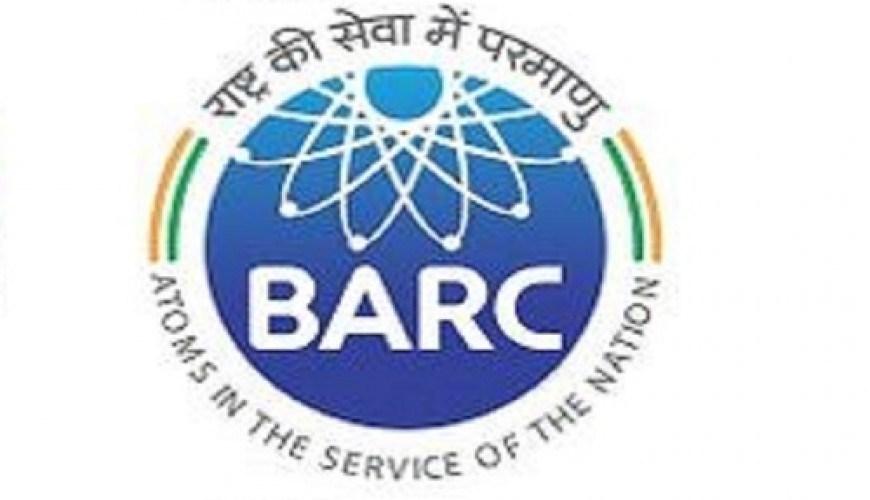 BARC Hospital - Mumbai Image