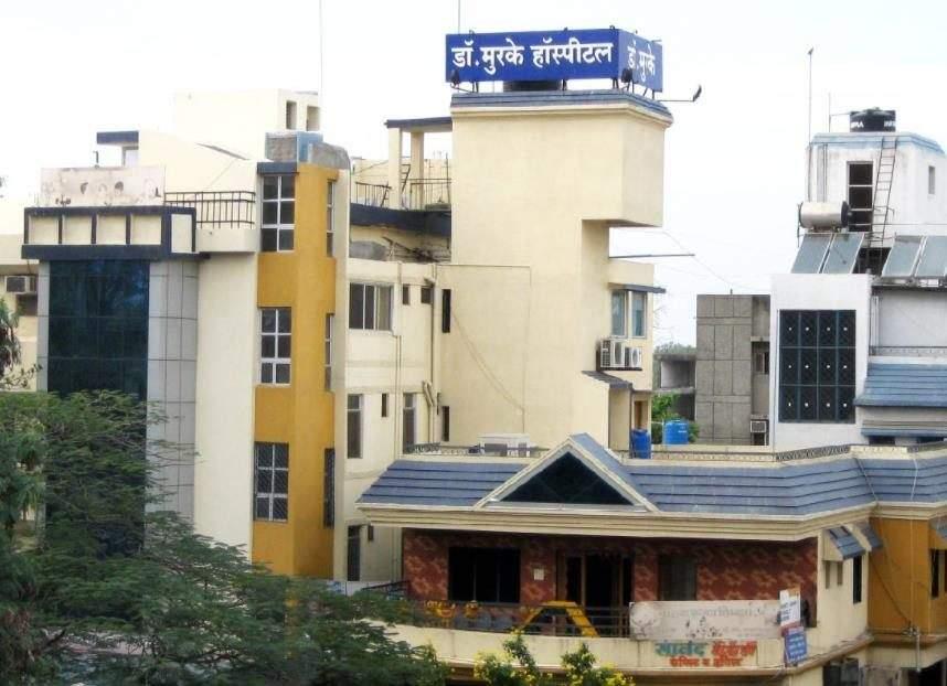Murke Hospital - Amravati Image
