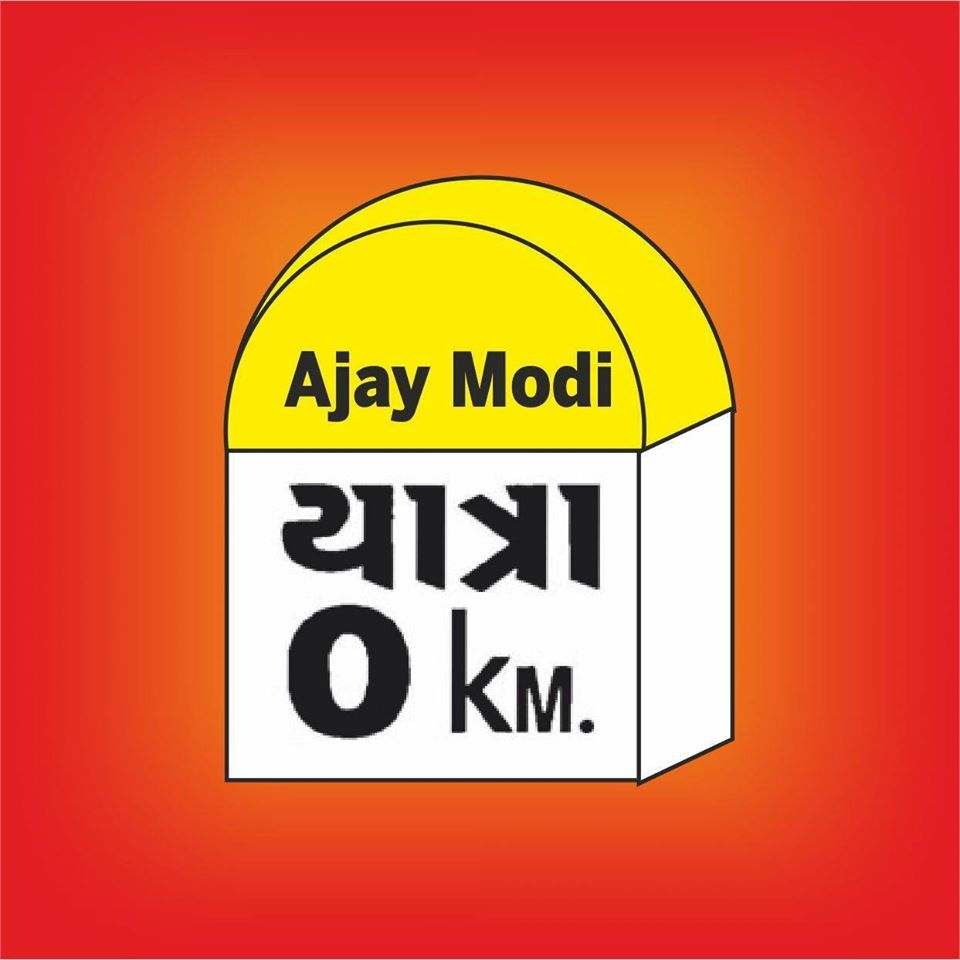 Ajay Modi Travels - Ahmedabad Image
