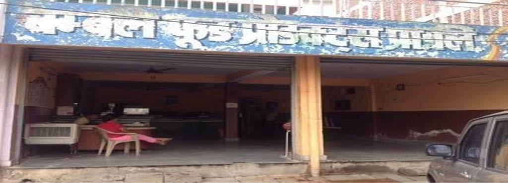 Chambal Food - Kota Image