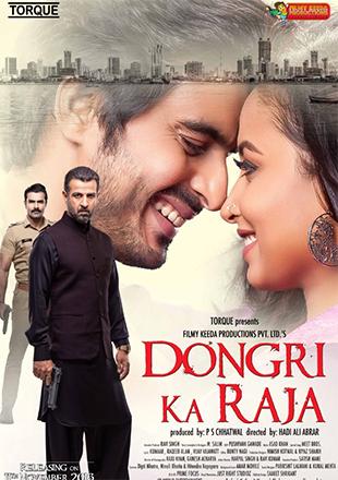 Dongri Ka Raja Image