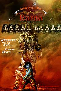 Mahayoddha Rama Image