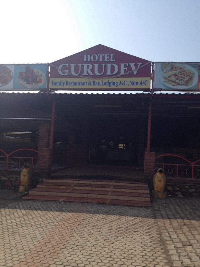 Hotel Gurudev - Maval - Pune Image