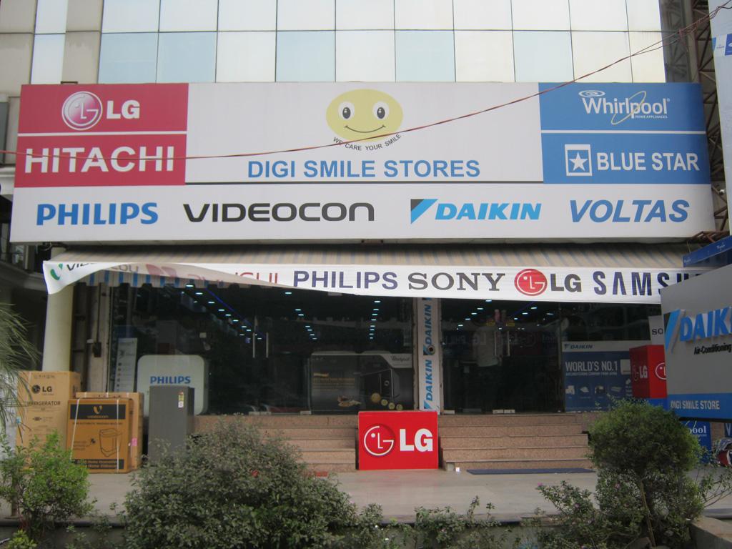 Digi Smile Stores - Ghaziabad Image