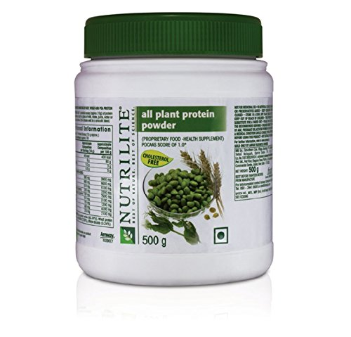 Amway Nutrilite All Plant Protein Powder Image