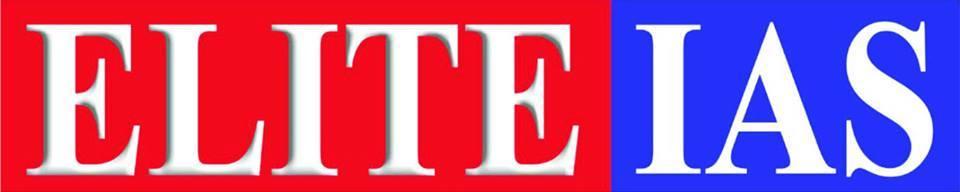 Elite IAS - New Delhi Image