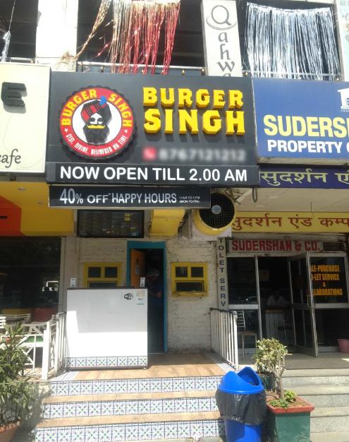 Burger Singh - Safdarjung Development Area - Delhi NCR Image