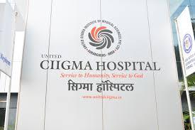 Ciigma Hospital - Aurangabad Image