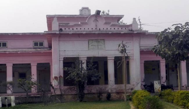 District Hospital - Budaun Image