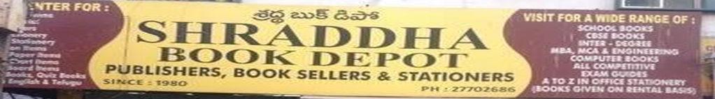 Shraddha Book Depot - Hyderabad Image