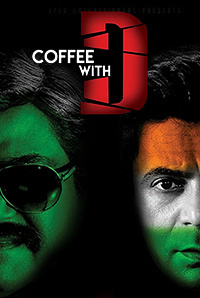 Coffee With D Image