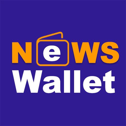 NewsWallet Image