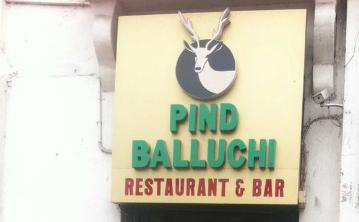 Pind Balluchi - Connaught Place - New Delhi Image