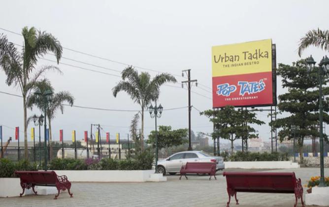Pop Tate's - Kalyan - Thane Image
