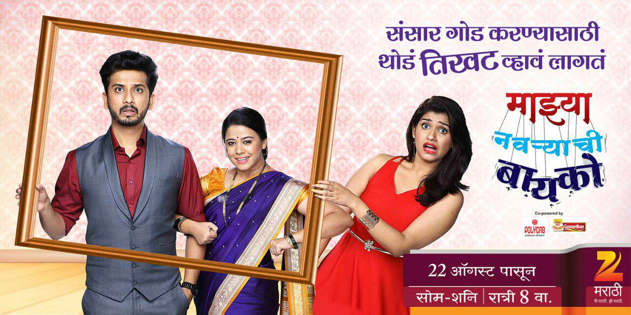 Married affair review