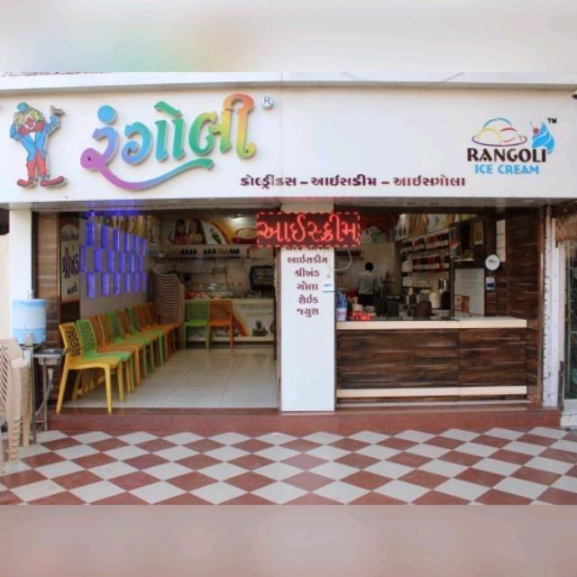 Rangoli Ice Cream - Dhoraji - Rajkot Image