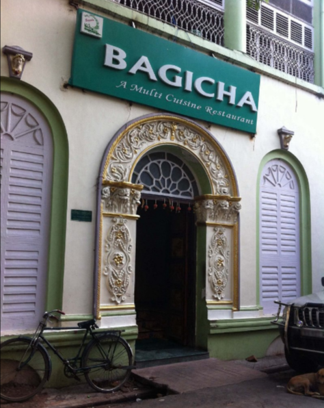 Bagicha - Hati Bagan - Kolkata Image