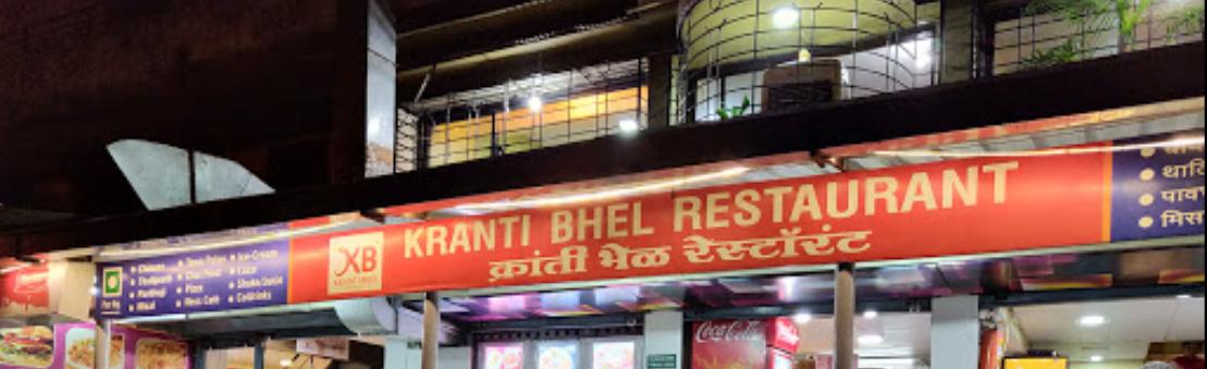 Kranti Bhel - Vishrambag - Sangli Image