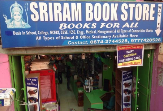 Sriram Book Depot - Bhubaneswar Image