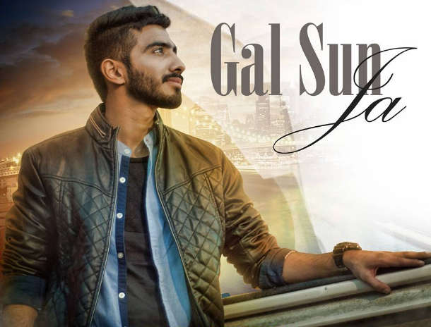GAL SUN JA - KANWAR CHAHAL - Reviews, music reviews, songs
