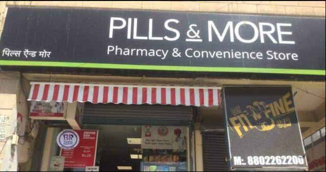 Pills & More - Sector 50 - Noida Image