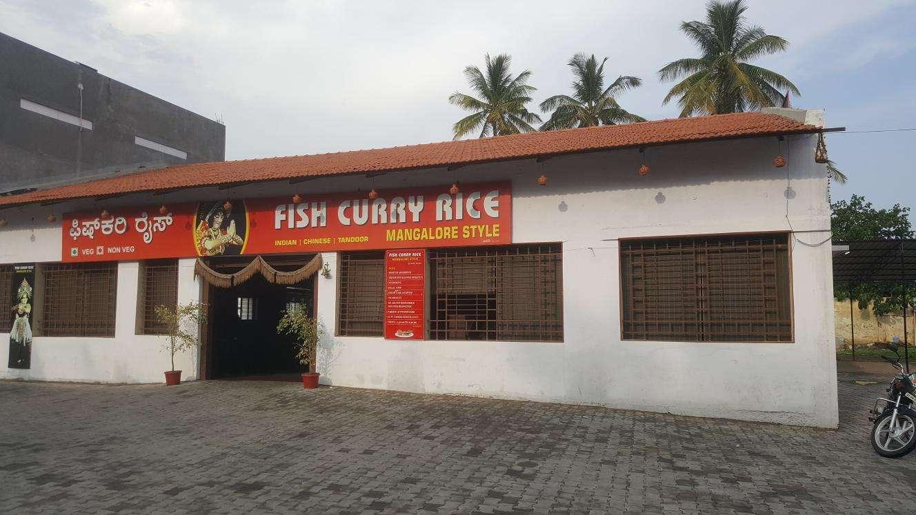 Fish Curry Rice - Maddur - Mandya Image