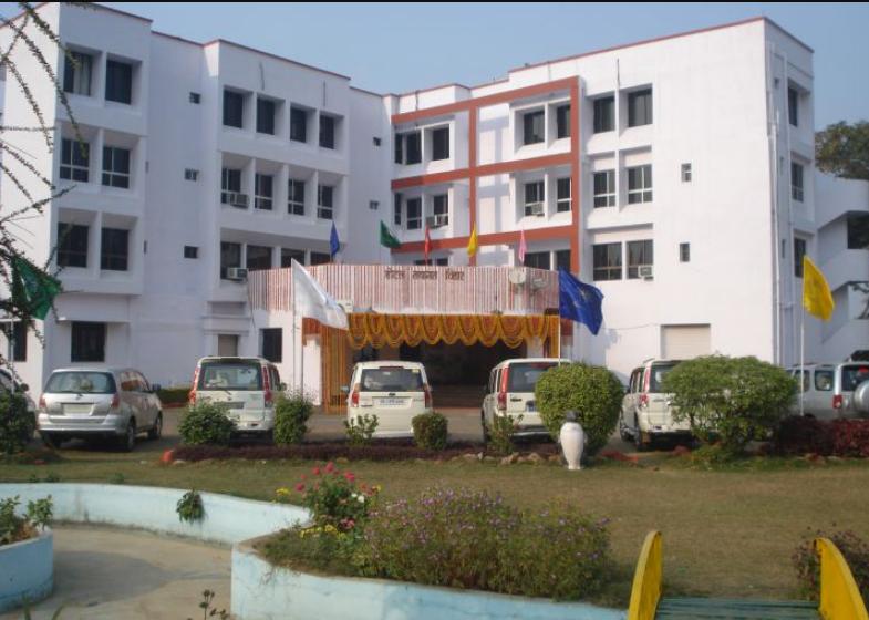 Hotel Tathagat Vihar - Rajgir Image