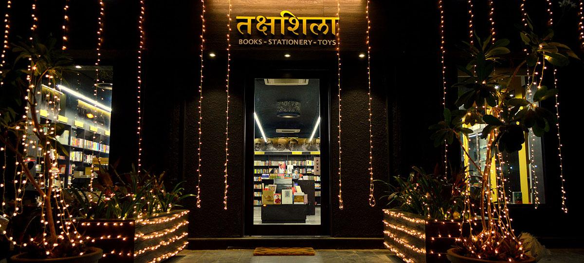 Takshashila Book Store - Ahmedabad Image