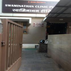 Swaminathan Clinic - Pimpri - Pune Image