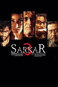 Sarkar 3 Image