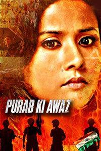 Purab Ki Awaz Image