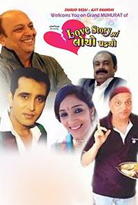 Love Story Ma Locho Padyo (2017) Gujarati 720p WEB-HD